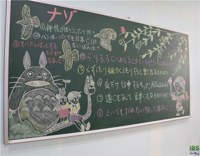区 春の景色 板报比赛,巧手画出 粉笔艺术
