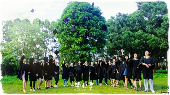 毕业季,时光记  致iBS全日制英语93班